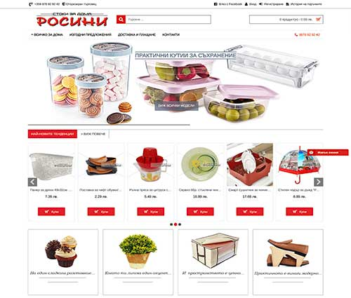 Оптимизация на Opencart онлайн магазин Rosini