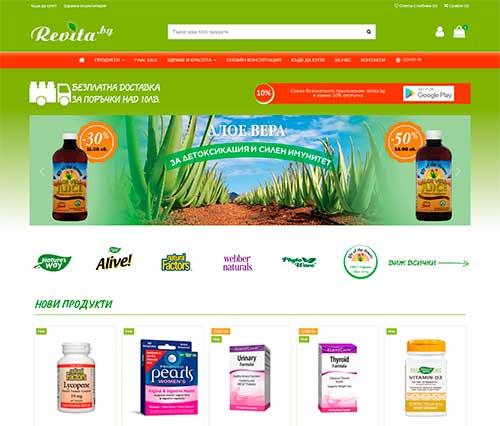 Нов Prestashop онлайн магазин RevitaBG